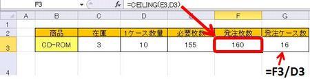 celing5.JPG