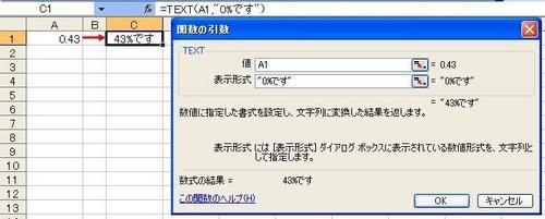 text-11.JPG