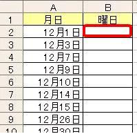 text-6.JPG