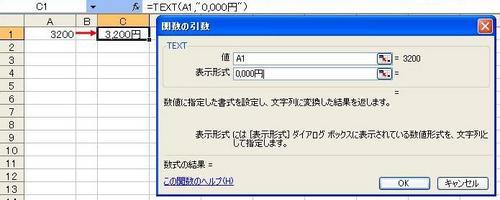 text-9.JPG
