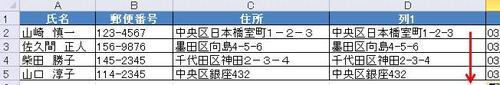 asc5.JPG