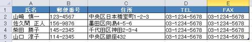 asc8.JPG