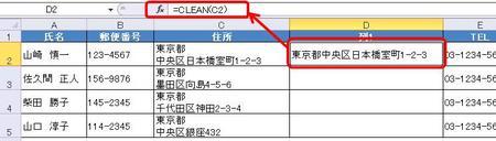 clean3.JPG