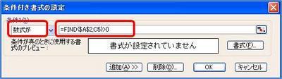 find4.JPG