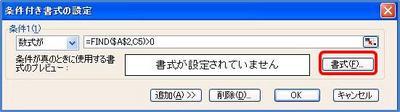find5.JPG