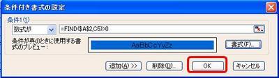 find7.JPG
