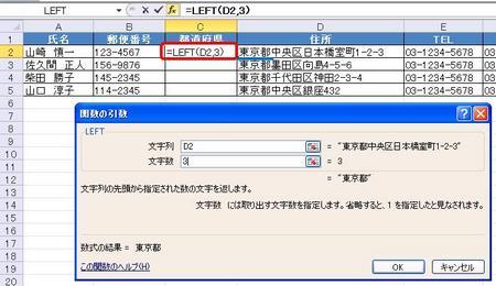 let1.JPG