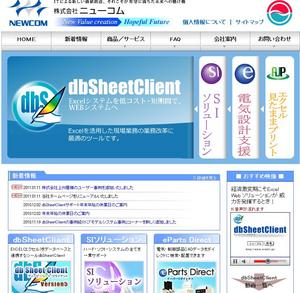 newcom.JPG
