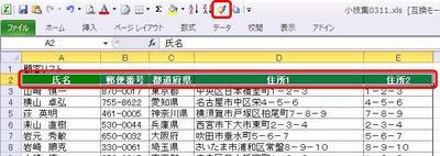 shosikicopy2.JPG