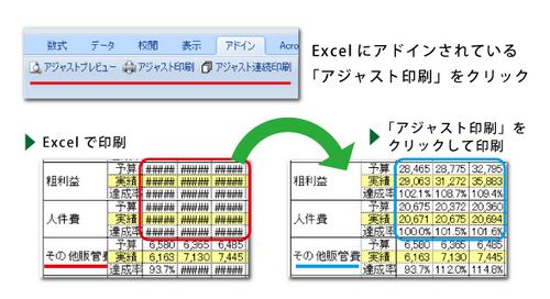 ajp_sozai2.jpg