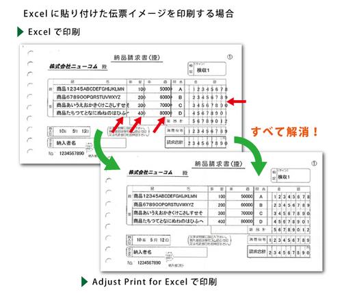 ajp_sozai4.jpgのサムネール画像