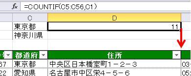 countif3.JPG