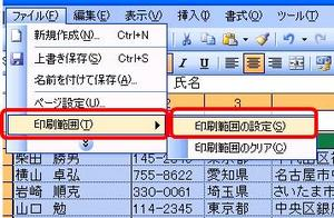 insatsu10.JPG