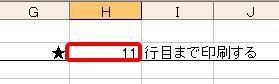 insatsu13.JPG