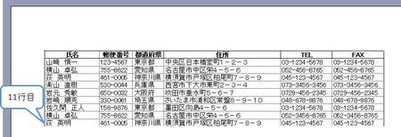 insatsu15.JPG
