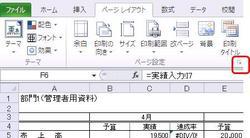 insatsu2.JPG