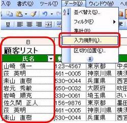 keikoku1.JPG