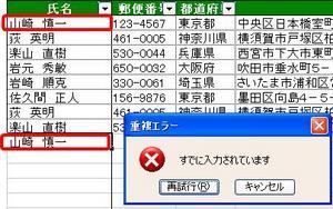 keikoku5.JPG