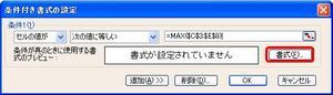 max3.JPG