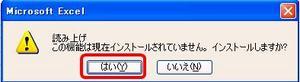 onsei1.JPG