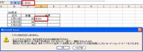 kigou1.JPG