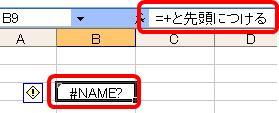 kigou2.JPG