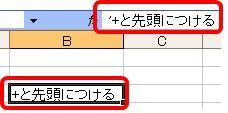 kigou3.JPG