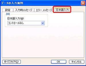 mode24.JPG