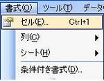 jikan2002.JPG