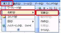 name201.JPG