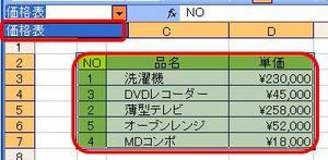 name203.JPG