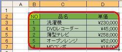 name204.JPG