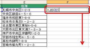 zenkaku12.JPG