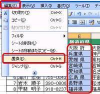 zenkaku2.JPG