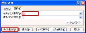 zenkaku3.JPG