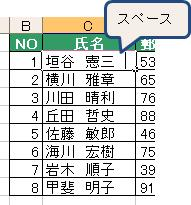 zenkaku5.JPG