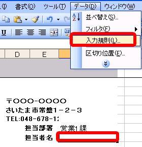 indirect3.JPG