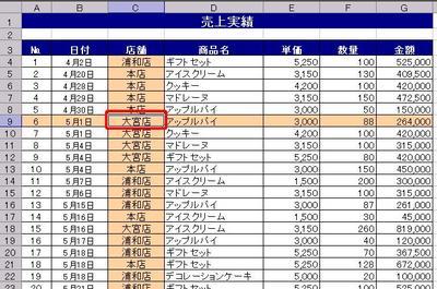 column4.JPG