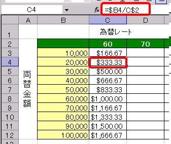 kawase2.JPG