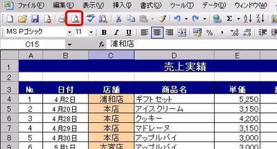 kaipage9.JPG
