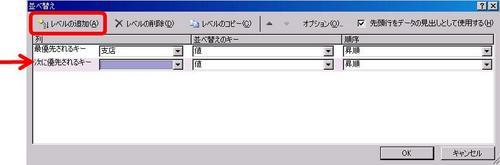 narabe6.JPG