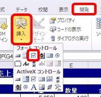 checkbox5.JPG
