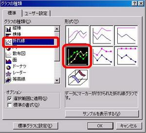 hukugou3.JPG