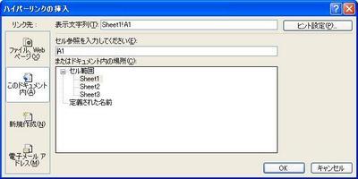 hyperlink13.JPG