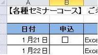 checkbox25.JPG