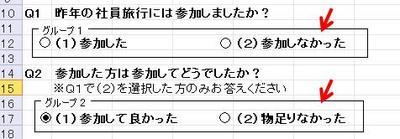 anket8.JPG