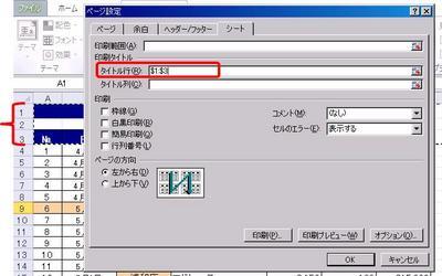 insatsu32.JPG