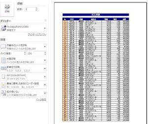 insatsu33.JPG