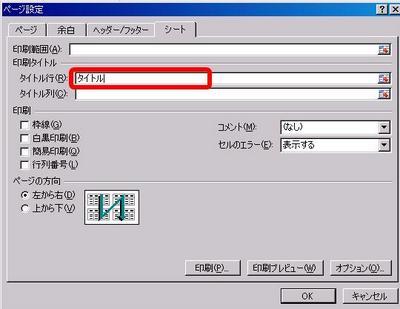 insatsu37.JPG