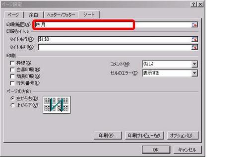 insatsu39.JPG